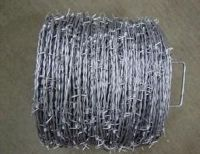 Stainless steel razor barbed wire mesh.