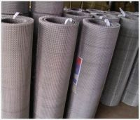 full automatic crimped wire mesh