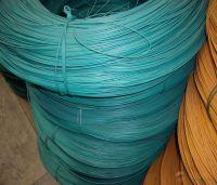 pvc wire way