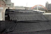 shading net
