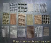 Hebei ANPING stainless wire mesh