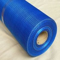 Low Price  Fiberglass Mesh Cloth