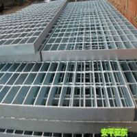 WELLTER platform floor galvanized steel grating