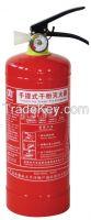 3 Kg ABC Dry Powder Portable Fire Extinguisher (PAPN-3)