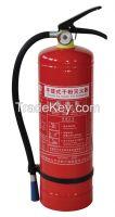 5 Kg ABC Dry Powder Portable Fire Extinguisher (PAPN-5)