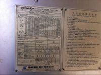ZOOMLION D 1100-63 TOWER CRANE