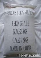 Ferrous sulphate monohydrate Fe30%