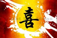 Kanji Wall Art Canvas Prints