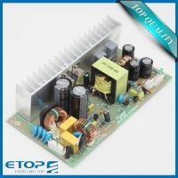 120w good efficiency rf power supply 2.3a