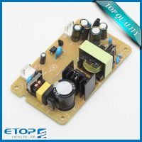 5W Single Output computer power supply unit