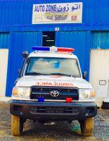 BLS Ambulance Toyota Hardtop HZJ78 Sereis