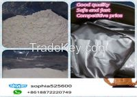 Powder Calcium Gluconate 299-28-5 for Food Additives Series