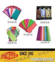 HUANQIU CRAFT PAPER