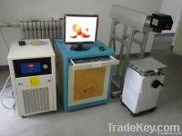 DW50D laser marking machine