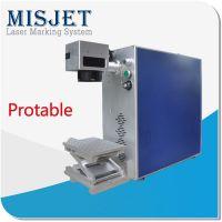 Fiber laser marking machine 20W 10w