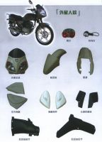 Motorcycle Parts--Robot Model