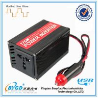 best sale 175w car power inverter , dc ac inverter