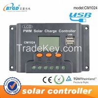 cheapest 10A pwm solar controller,solar charge controller,controller solar