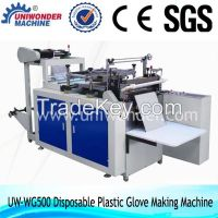 Disposable Plastic Glove Making Machinery
