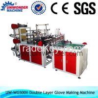 Double Layers Disposable Plastic Glove Making Machine
