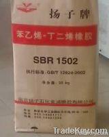 styrene-butadiene rubber---SBR SINOPEC 1502/1500/1712