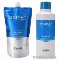 Active smooth hair straightening cream-hair rebonding products