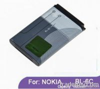 Mobile Phone Battery for Brand