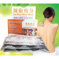 Hot Pepper Slimming Product  La Jiao Shou Shen Diet Pills