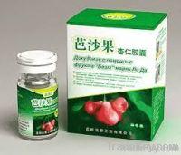 Basha Nut 100% Fruit Slimming