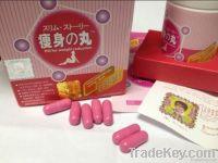 Japan Hokkaido Pill for Weight Reduction, Extra Strength Slimming Caps