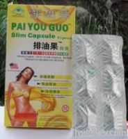 Pai you guo weight loss capsules