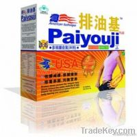 Slimming Tea Plus 18 Packets PAIYOUJI