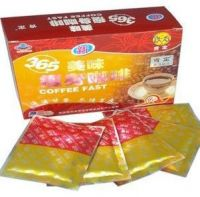 Coffee fast 365 slimming coffee new