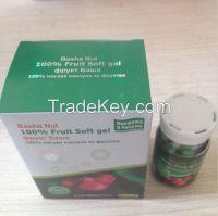 Basha Nut 100% Fruit Soft Gel Natural Slimming Pills