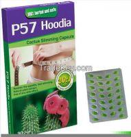 P57 Hoodia Weight Loss Diet Pills