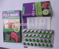 Hot Selling P57 Hoodia Cactus Slimming Capsule