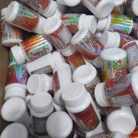Original 365 Skinny High Intensity Pills Weight Loss Supplements