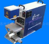 Ultra-small laser Marking Machine ,Uprhand
