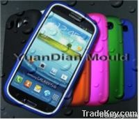 Silicone Cases for Samsung SIII