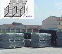 Gabion Basket Retaining Wall