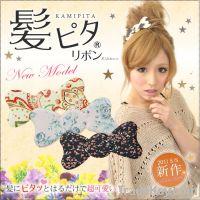 Velcro-style bangs hair accessories (kamipita)