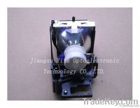 compatible projector lamp/bulb with housing POA-LMP132
