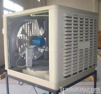 Air Coolers  Air cooling fan