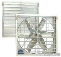 RDER drop hammer style ventilator