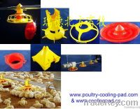 poultry drinking system /nipple watering system