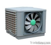 industry evaporative air cooler