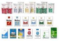 Branded Cigarettes