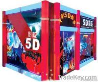 5D Cinema Equipments