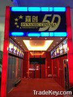 5D Cinema Equipment Ride