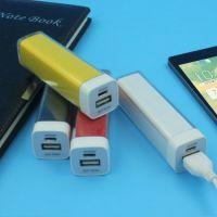 Portable Power Bank USB